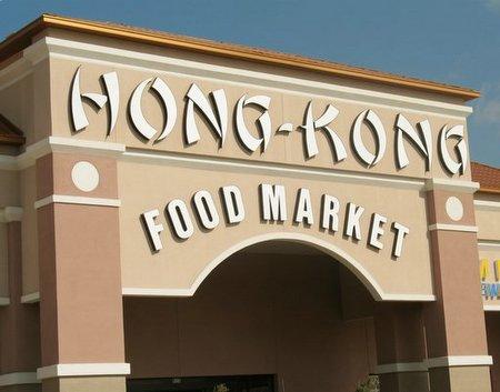 hkmarket1